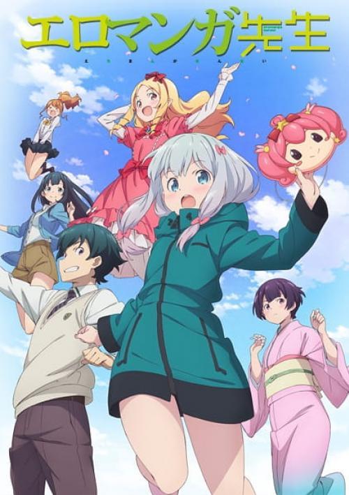 Eromanga-sensei น้องสาวของผมคืออาจารย์เอโรมังกะ ตอนที่ 1-12 + OVA จบ ซับไทย