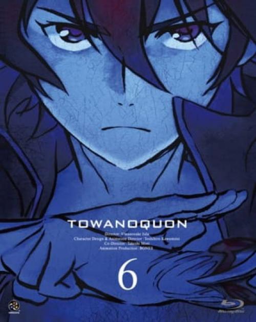 Towa no Quon 6: Towa no Quon ดาบวิญญาณมืด 6 ซับไทย